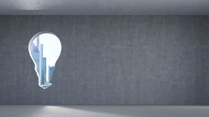 3D Rendering, Window in bulb-shape, concrete wall, high-riseのイラスト素材 [FYI04334128]