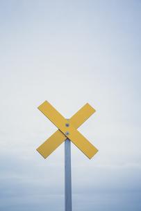 Germany, Brandenburg, navigation mark at river Oderの写真素材 [FYI04334769]