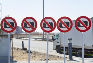 United Arab Emirates, Dubai, Signs forbidden to take photogrの写真素材 [FYI04341635]