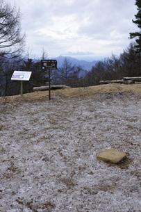 冬の扇山山頂より富士山展望の写真素材 [FYI04412986]