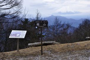 扇山より富士山の写真素材 [FYI04413104]