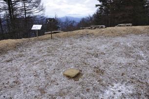 冬の扇山山頂より富士山展望の写真素材 [FYI04413320]