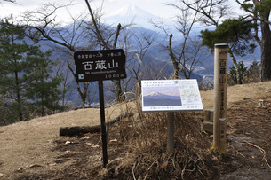 秀麗富嶽十二景 百蔵山より富士山の写真素材 [FYI04425628]