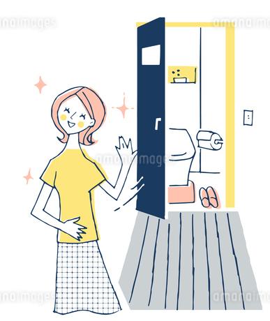 笑顔でトイレから出てくる女性のイラスト素材 [FYI04479708]