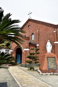黒崎教会の写真素材 [FYI04479998]