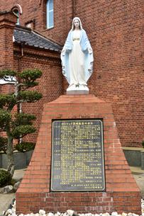 黒崎教会マリア像の写真素材 [FYI04481271]