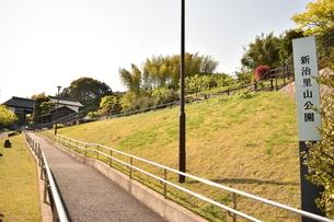 新治里山公園の写真素材 [FYI04482210]