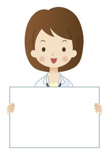 ボードを持つ女性の医者のイラスト素材 [FYI04483226]