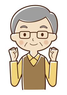 ガッツポーズのおじいさんのイラスト素材 [FYI04483235]