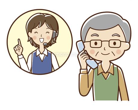 オペレーターと電話で話すおじいさんのイラスト素材 [FYI04483239]