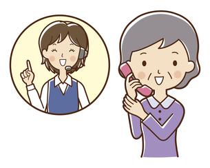 オペレーターと電話で話すおばあさんのイラスト素材 [FYI04483240]