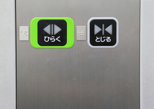 エレべータのボタンの写真素材 [FYI04484593]