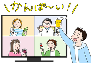 オンライン飲み会文字入りのイラスト素材 [FYI04485596]