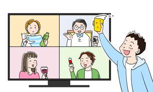 オンライン飲み会のイラスト素材 [FYI04485597]