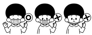マスクの付け方-白黒のイラスト素材 [FYI04486311]
