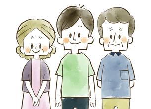 三人家族-笑顔-水彩のイラスト素材 [FYI04489131]