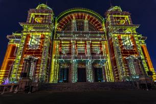 大阪府 大阪中央公会堂 光のルネサンス ウォールタペストリーの写真素材 [FYI04493927]