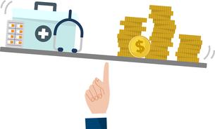 お金と病院、医療費のイラストイメージのイラスト素材 [FYI04494668]