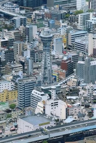 大阪の町並みの写真素材 [FYI04495915]