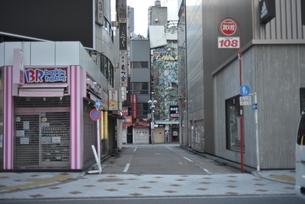 自粛により無人の渋谷の写真素材 [FYI04500219]