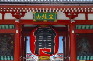 浅草寺の雷門の写真素材 [FYI04502093]