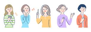 笑顔の女性5人 セットのイラスト素材 [FYI04504724]