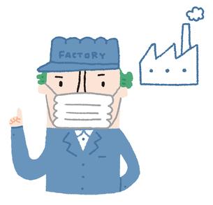 工場稼働 マスクで安心安全のイラスト素材 [FYI04506081]