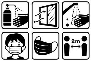 感染予防のモノクロアイコンのイラスト素材 [FYI04508503]