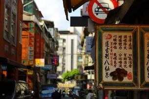 迪化街の看板の写真素材 [FYI04511762]