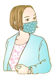 おしゃれマスク女子のイラスト素材 [FYI04512555]