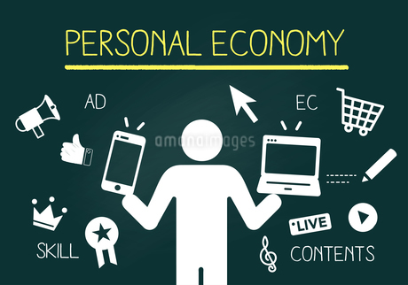 個人経済圏、黒板にチョーク書きのイメージのイラスト素材 [FYI04512611]