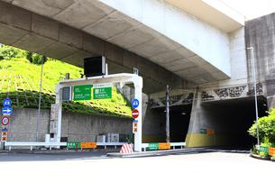首都高 永田入口の写真素材 [FYI04513318]
