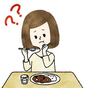 食事をしながら首をかしげる女性-水彩のイラスト素材 [FYI04513546]