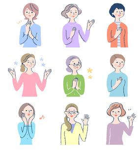 笑顔の中高年女性9人 セットのイラスト素材 [FYI04514292]