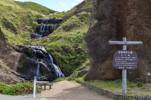 青森県 七ツ滝の写真素材 [FYI04515693]