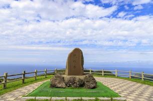 青森県 眺観台石碑の写真素材 [FYI04515695]