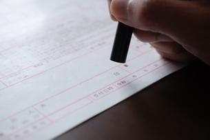 婚姻届の書類にハンコを押すの写真素材 [FYI04519672]