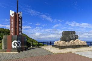 青森県 竜飛崎 津軽海峡冬景色歌謡碑の写真素材 [FYI04522436]