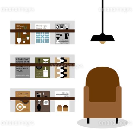 飾り本棚とソファーのイラスト素材 [FYI04522637]