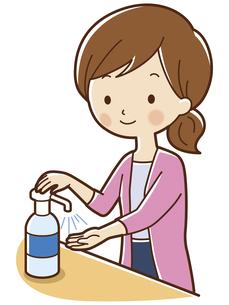 手を消毒する女性のイラスト素材 [FYI04522864]