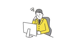 パソコンの前で悩むビジネスマンのイラストのイラスト素材 [FYI04529478]