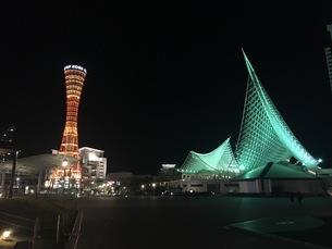 神戸港の夜 写真素材の写真素材 [FYI04530803]
