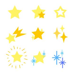 星 9種類のイラスト素材 [FYI04531138]