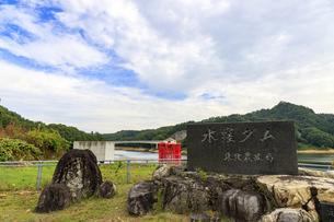 山形県 水窪ダムの写真素材 [FYI04532011]