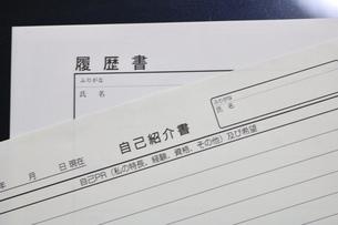履歴書書類の写真素材 [FYI04536114]