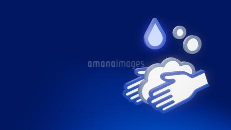 手を洗う_wash hands_Blueのイラスト素材 [FYI04537450]
