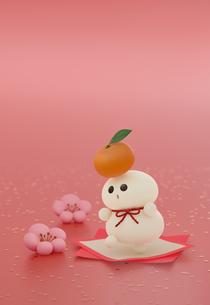 鏡餅_お正月飾り_みかん_動いているおもち_梅_背景ピンク_縦_NEW YEAR_redのイラスト素材 [FYI04538181]