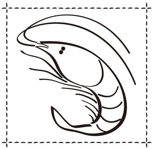 桜えび イラストのイラスト素材 [FYI04538271]