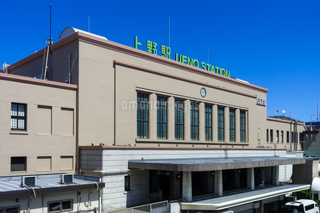 上野駅 正面玄関口の写真素材 [FYI04539922]