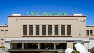 上野駅 正面玄関口の写真素材 [FYI04539923]